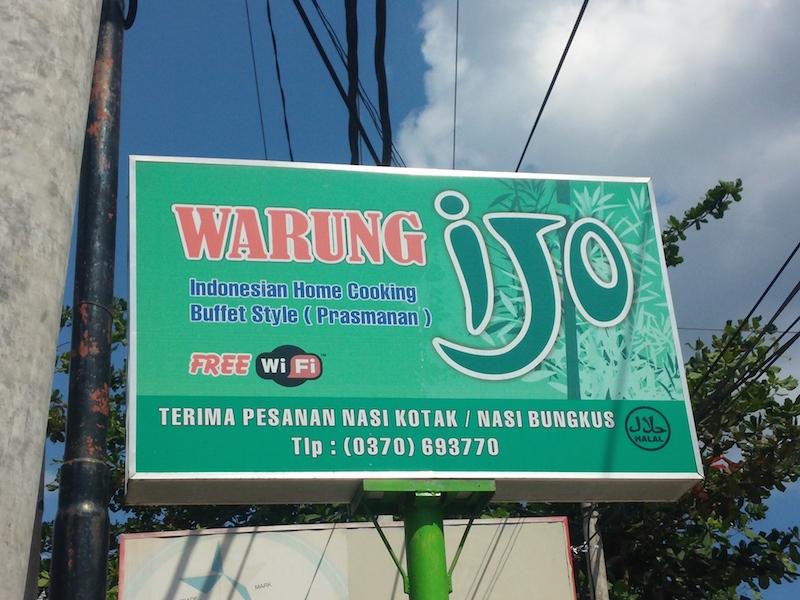 1. Warung Ijo Senggigi
