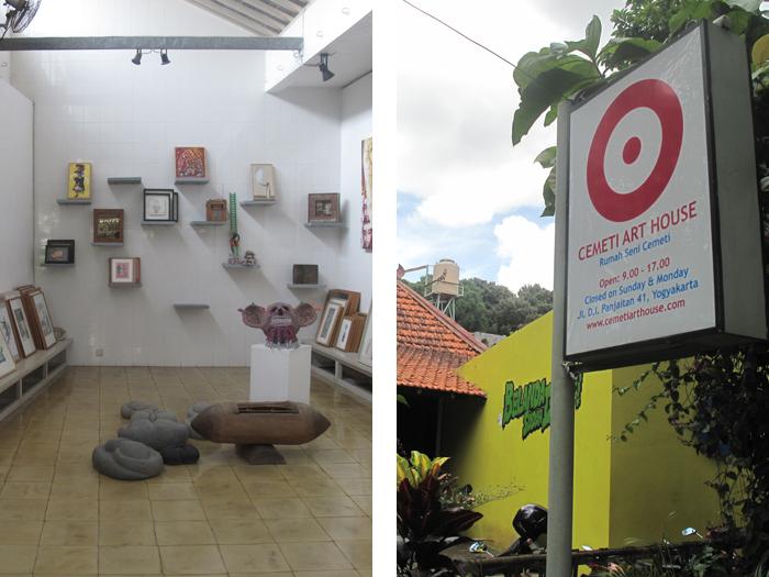 Cemeti Art House (links: Stockroom)