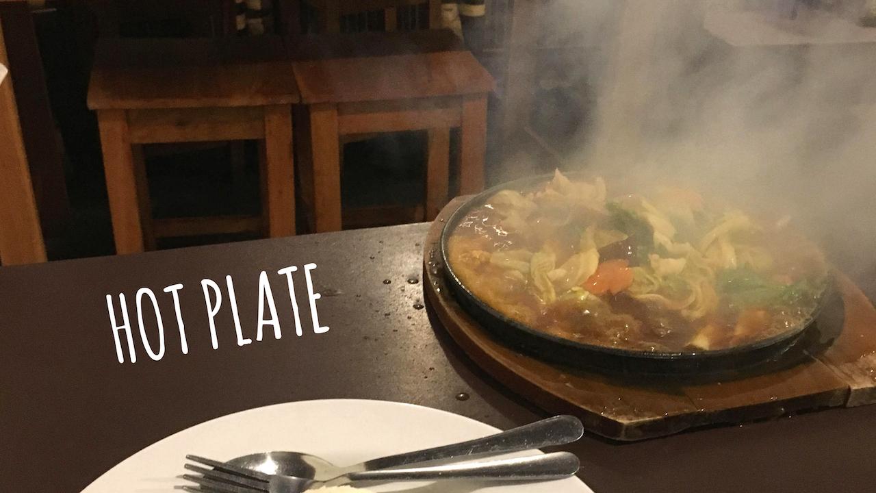 hot plate yogyakarta