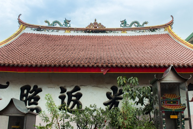 house-chinese-temple