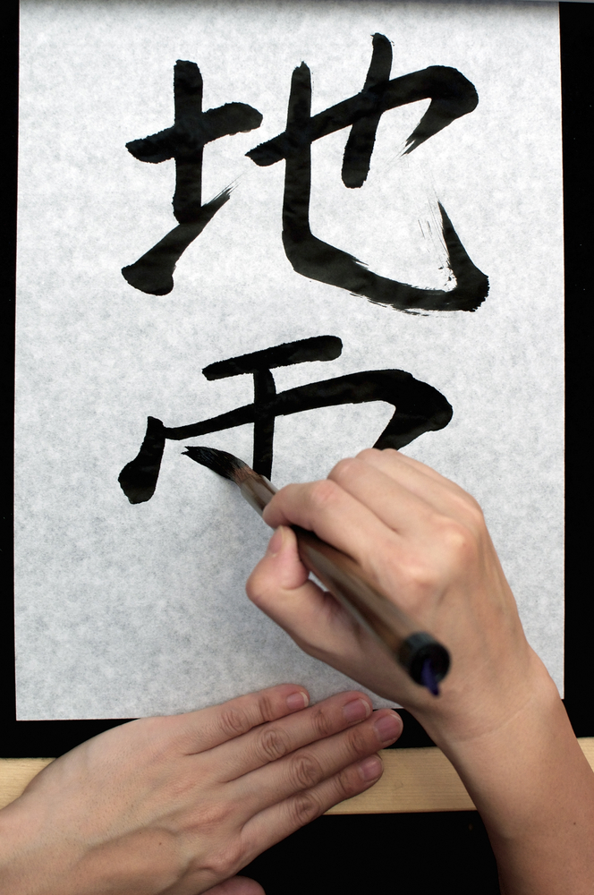 kalligrafie-asiatische-deko-3